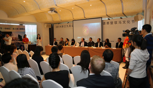 20140918-Official Launch of Zhejiang NDH National Jockey Invitation Race – 2014 CECF