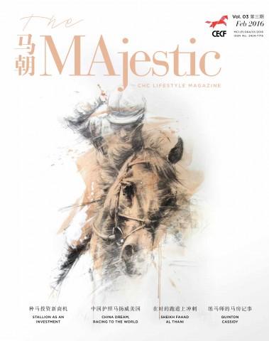 Majestic Vol3-cvr