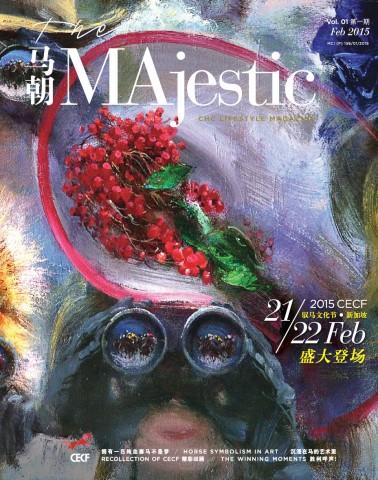 majestic_v1cover