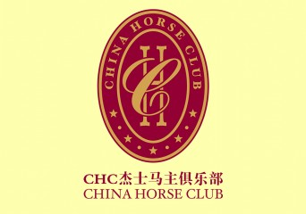 chc-front