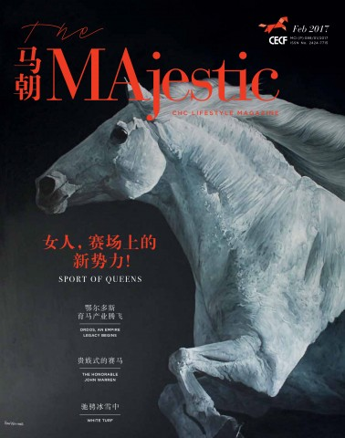 Majestic Vol 5 R3a -fr