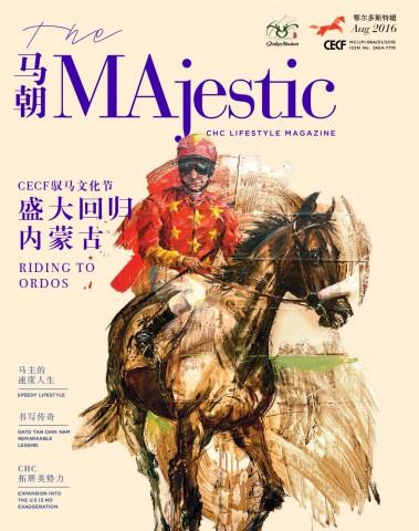 majestic 4