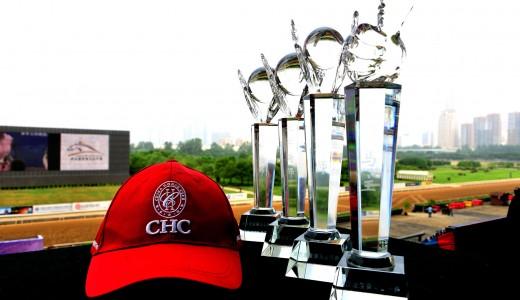 2015 武汉速度赛马公开赛, 2015年5月30日