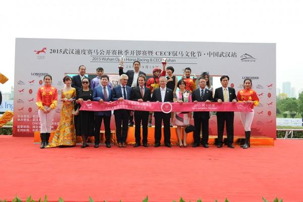 CECF Wuhan-Arqana