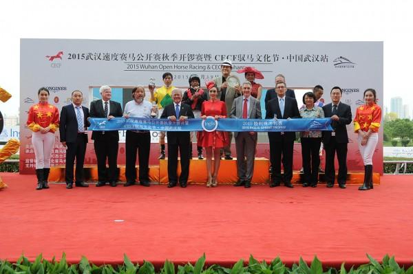CECF Wuhan-Inglis