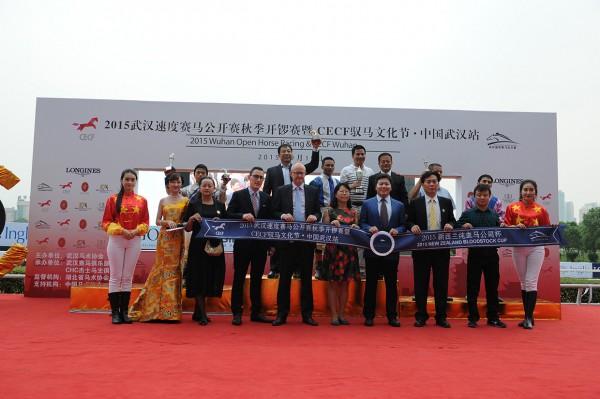 CECF Wuhan-NZB