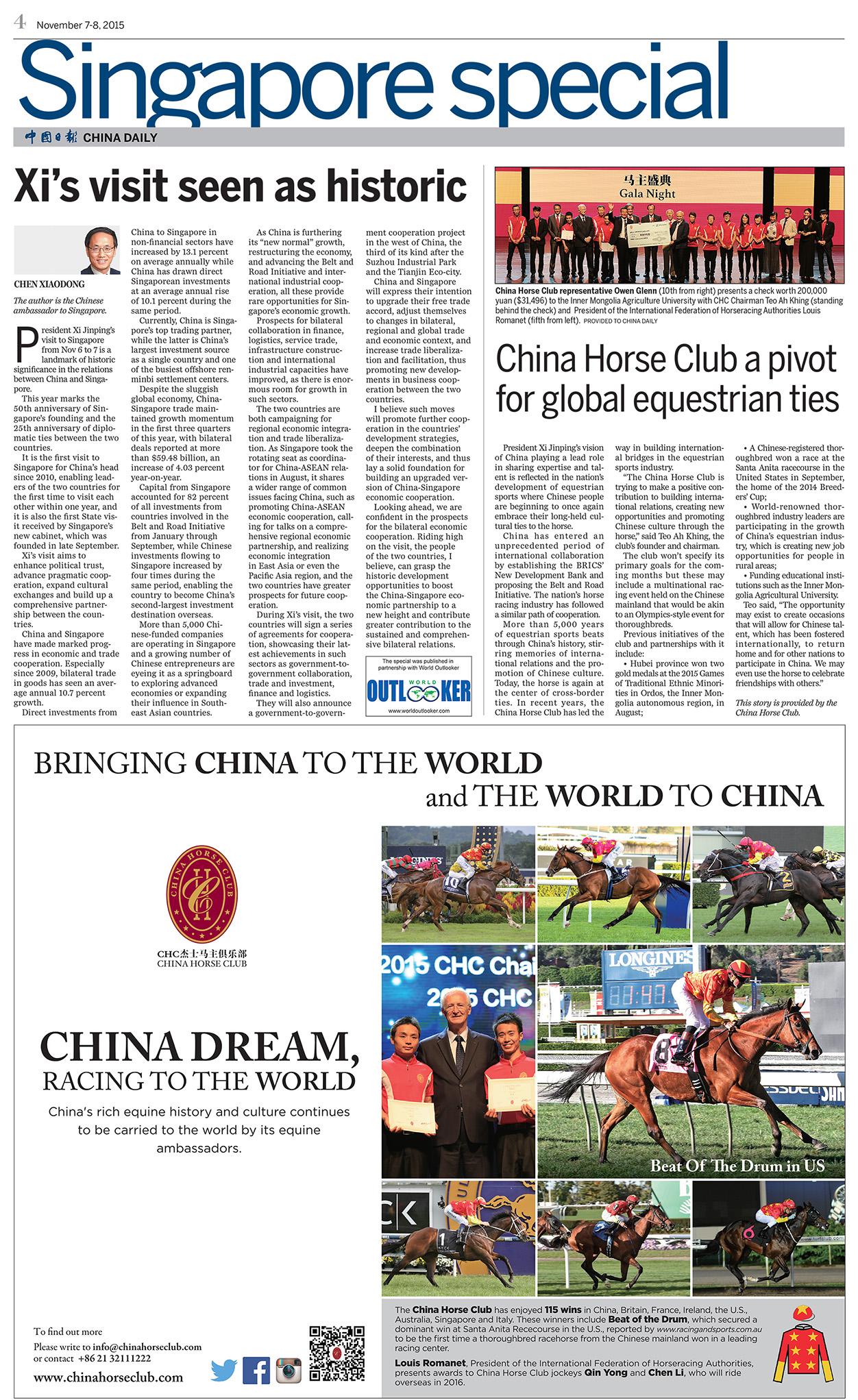 China Daily 1107 p4-100