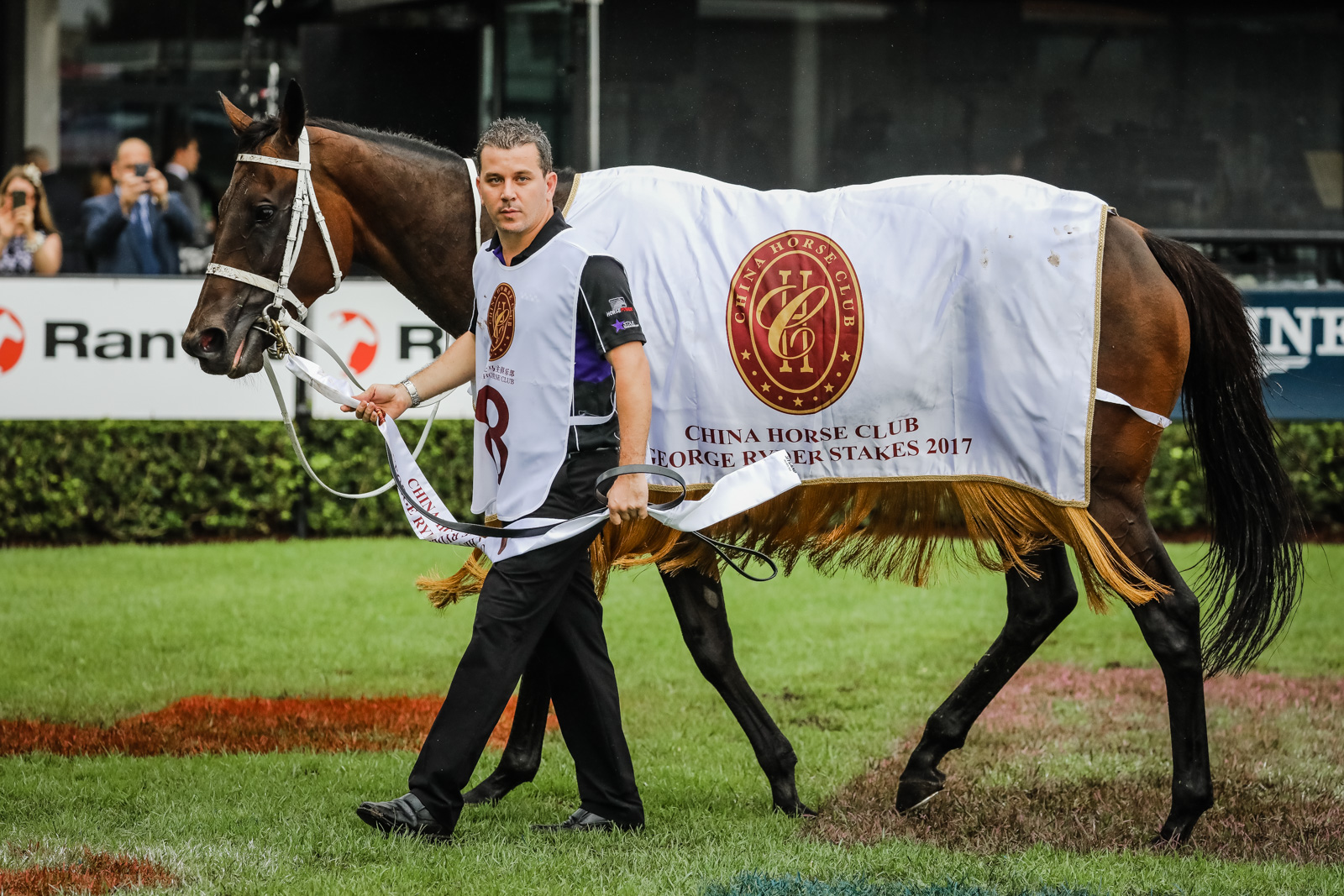 CHC China Horse Club at The 2017 Golden Slipper. Picture © Salty Dingo 2017