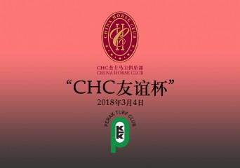20180302-cn